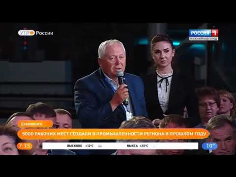 Более 5 тысяч новых рабочих мест создано в промышленности Нижегородской области