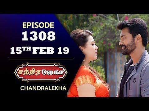 CHANDRALEKHA Serial | Episode 1308 | 15th Feb 2019 | Shwetha | Dhanush | Saregama TVShows Tamil thumbnail