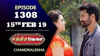 CHANDRALEKHA Serial | Episode 1308 | 15th Feb 2019 | Shwetha | Dhanush | Saregama TVShows Tamil