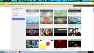 видео Немного об интернет-магазинах