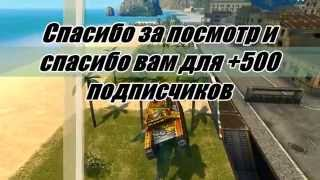 Tanki Online parkour level 3[№18]