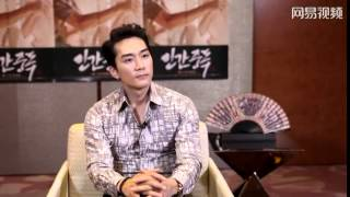 18.6.2014 Song Seung Heon interview with Netease