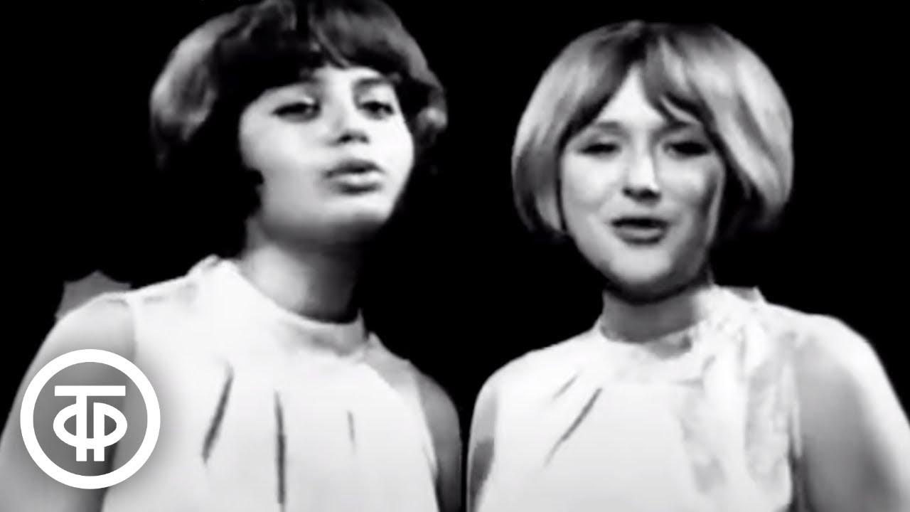 """Вокальный квартет """"Аккорд"""" """"Береги любовь"""" (1968)"""