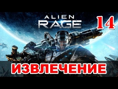 Alien Rage Unlimited Gameplay Pc HD [GTX 760 OC]