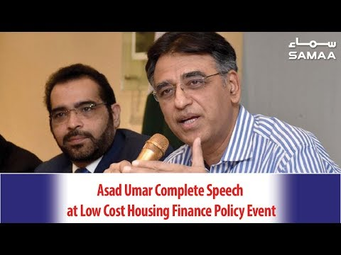 Asad Umar Complete Speech at Low Cost Housing Finance Policy Event | SAMAA TV | 11 March 2019