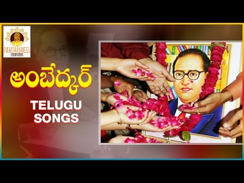 Telugu Sentimental Songs about Ambedkar | Babasaheb Ambedkar DJ Songs | Panchasheel creations