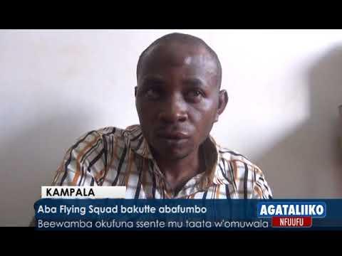 Aba Flying Squard bakutte abafumbo.