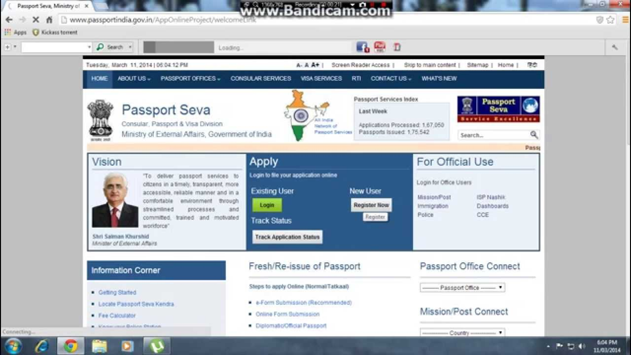 How To Apply For Passport Online (without Any Agents)