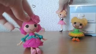 Лалалупси мультик с игрушками ЗЕРКАЛО 1 эпизод / Lalaloopsy Mirror