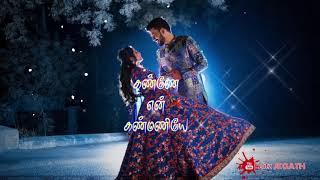 Tamil love songs melody Lyrical WhatsApp status | Kannne Enkanmanye | Kavithai paadum Alaigal