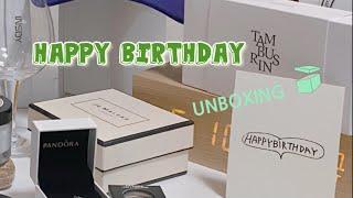 생일선물 UNBOXING 같이 뜯어봐요 :) ( 조말론…