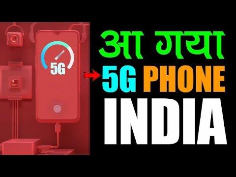 Realme 3 Pro नहीं आएगा अब ?? 5G Phone India