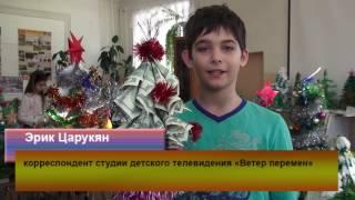 """Советская Гавань."""" Новогодняя елочка"""". январь 2017."""