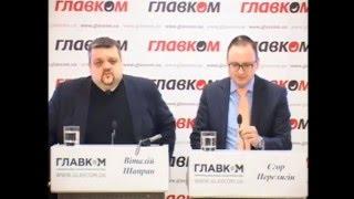 Пресс-конференция: «Тяготы и лишения банковского сектора к 2016»