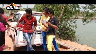 ഏട്ടന്റെ ആദ്യ രാത്രിയിൽ നടന്നത് സംഭവം തന്നെ ഞെട്ടിക്കുന്ന വീഡിയോ  Malayalam Hit Video 2017