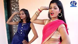 सेज पे ताड पे ला हमरो जवानी # Singer Arvind Tiwari KG Film Entertainment