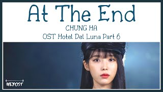Chung Ha (청하) – At The End (그 끝에 그대) OST Hotel Del Luna Part 6 | Lyrics MP3