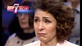 Безвинный школьник или преступник? – Один за всех – 03.02.2019