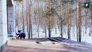 Монтаж гибкой битумной черепицы в зимний период // FORUMHOUSE