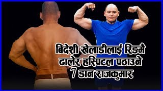 क्यानाडामा तहल्का मच्याउदै डान 7nth Raj Kumar Rai ले, नेपालले दिन नसकेको सम्मान क्यानाडाले दियो