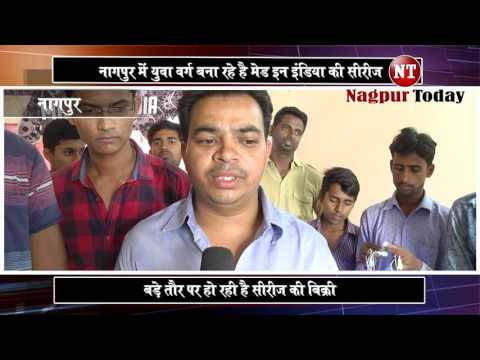 22 October News   Nagpur Today