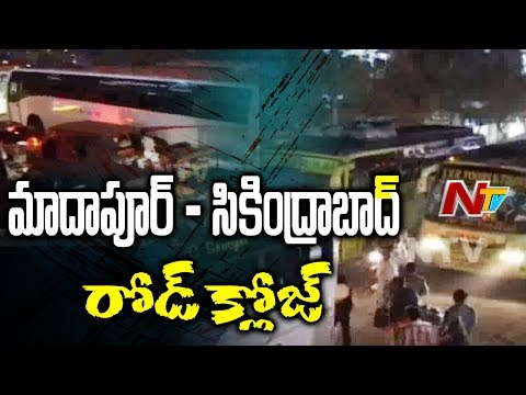 Massive Traffic Jam From Madhapur To Secunderabad in Hyderabad | Motorists Face Problems | NTV