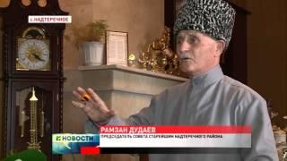 ВЕТЕРАН АЛИ АЛЬТЕМИРОВ СЮЖЕТ