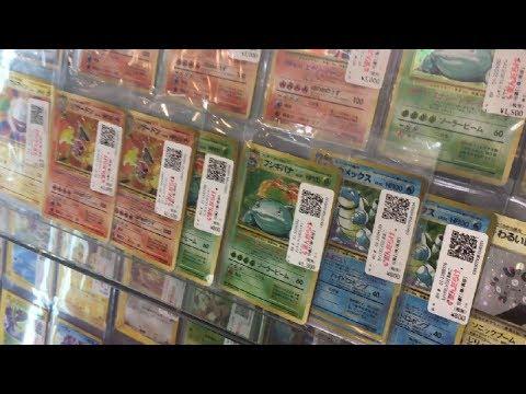 Vintage Pokemon Card Heaven! Japan Trip Day 2 Part 2