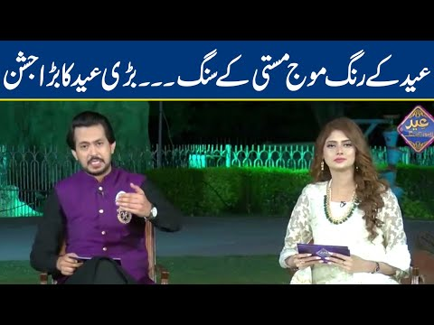 Eid Special transmission with Madiha Abid Ali and Sultan Shah