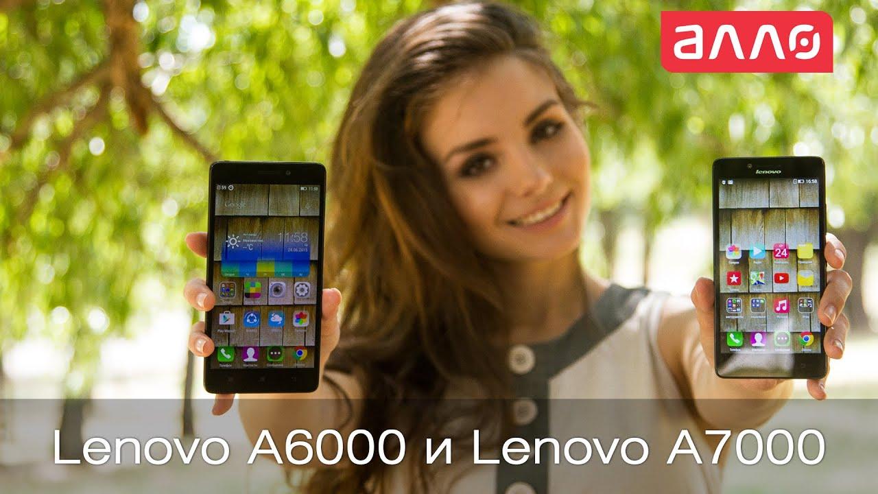 Купите чехол на lenovo a6000 по доступной цене. Закажите чехол леново 6000 с доставкой по украине 1-2 дня ✈ оплата при получении.