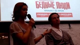 Комедийный сериал ТНТ «Бедные люди» - презентация в Петербурге (5)