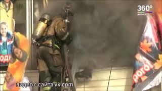 видео Причины и места возникновения пожара в неисправной электропроводке.