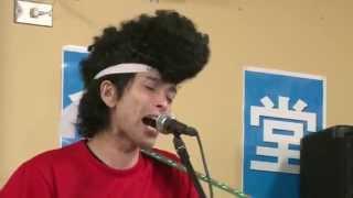 北海道から全世界に発信する 音楽と情報のバラエティ!! 何が起こるか分...