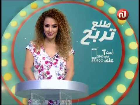 Talaa Terbah avec Nessma du Lundi 31 juillet 2017