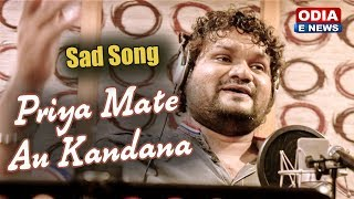 Priya Mate Au Kandana -  A Sad Romantic Song by Humane Sagar | Music - JJ Mohanty