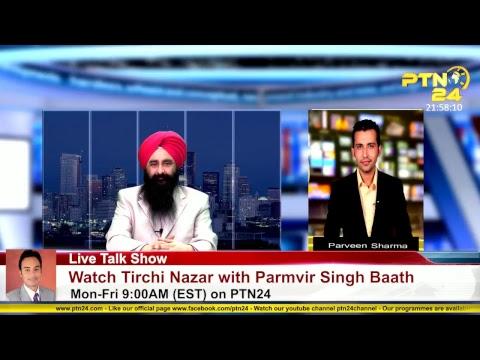 Parveen Sharma   Talk Show    Nov 29, 2017