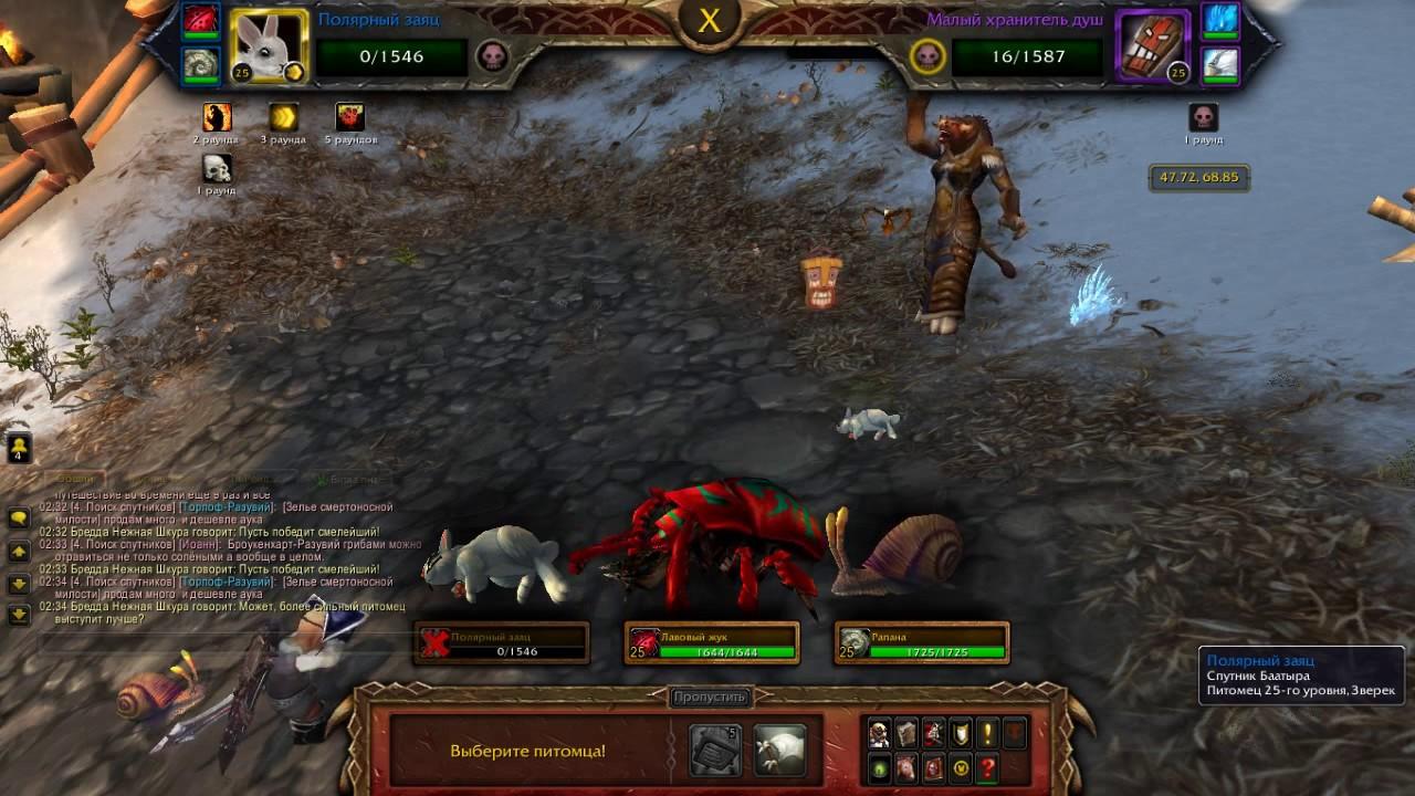 Тяжелая шкура  Предмет  World of Warcraft