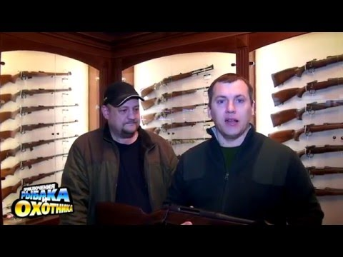 СТВОЛ  Карабин Steyr Mannlicher Pro Hunter 308к  и AUG в 223к