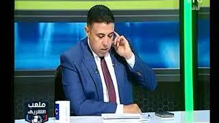 ملعب الشريف | لقاء مع خالد الغندور وردود أفعال فوز الزمالك والاهلي والاسماعيلي-17-11-2017