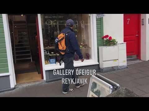 metro - natura Reykjavik, Iceland art show