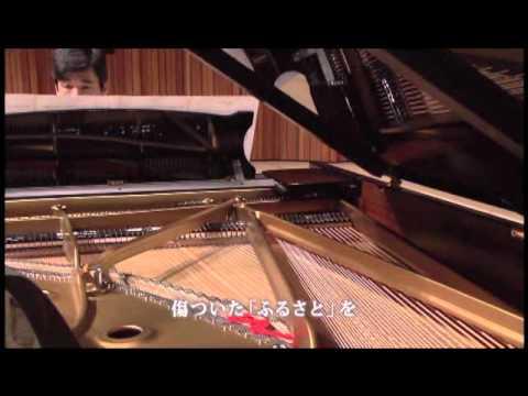 しあわせ運べるように カラピアノ ピアノ伴奏版 Youtube