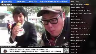 5分のろまってます   ▽石川典行公式YouTubeチャンネル https://www.yout...