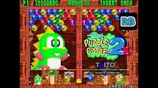 1995 [60fps] Puzzle Bobble 2X 72238090pts VS ALL
