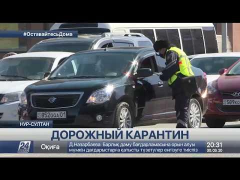 За руль только по уважительной причине: 30 авто отправили на штрафстоянку в столице