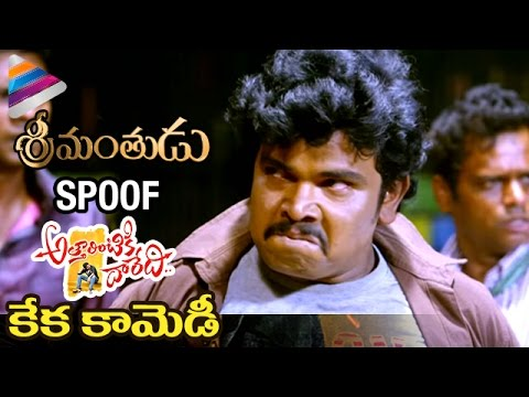 Attarintiki Daredi and Srimanthudu Movie Spoofs | Sampoornesh Babu | Pawan Kalyan | Mahesh Babu
