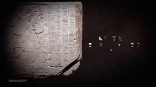 Mayas, Révélation d'un temps sans fin | Bande-annonce de l'exposition