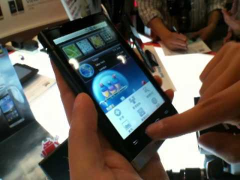[COMPUTEX 2011] 뷰소닉(Viewsonic) 스마트폰 '뷰패드(ViewPad)4'