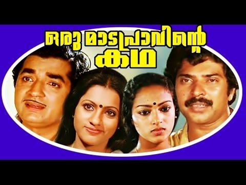 Oru Mada Pravinte Kadha | Malayalam Full...