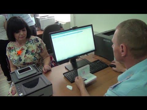 Почему выдача российских паспортов на Донбассе ударит по жителям приграничных российских областей