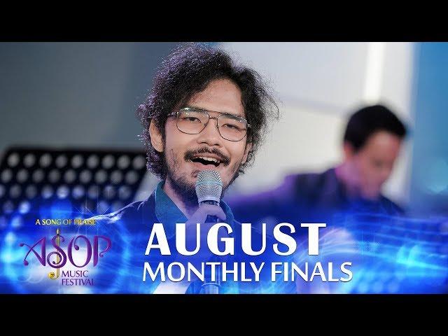 Ramiru Mataro sings Hindi by Arnel Tibayan Jr. | ASOP 7